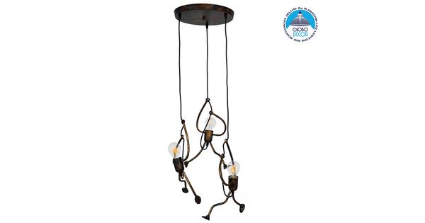 SET Μοντέρνο Κρεμαστό Φωτιστικό Οροφής Τρίφωτο Καφέ Σκουριά Μεταλλικό Φ45  LITTLE MAN IRON RUST 01656