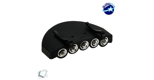Φορητός Φακός Καπέλου με 5 LED Υψηλής Φωτεινότητας  07022