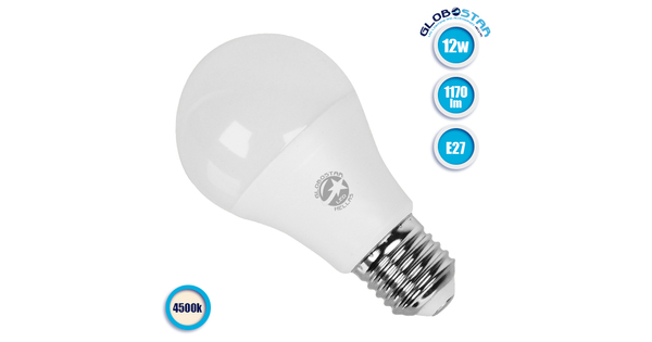 Γλόμπος LED A60 με βάση E27 12 Watt 230v Ημέρας GloboStar 01731