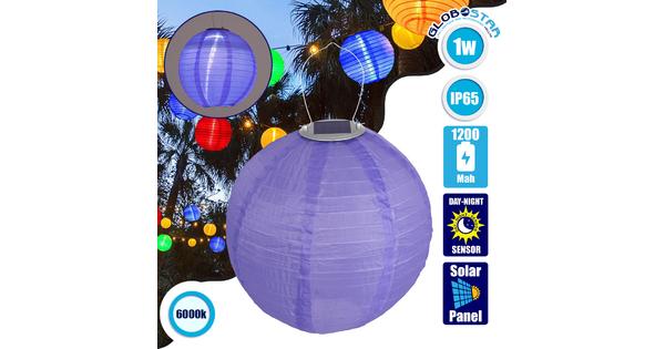 GloboStar® 71597 Αυτόνομο Ηλιακό Φωτιστικό Υφασμάτινη Μωβ Μπάλα Φ30cm LED SMD 1W 100lm με Ενσωματωμένη Μπαταρία 1200mAh - Φωτοβολταϊκό Πάνελ με Αισθητήρα Ημέρας-Νύχτας Αδιάβροχο IP65 Ψυχρό Λευκό 6000K