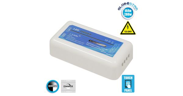Ασύρματος LED Δέκτης - Receiver Dimmer 2.4G RF για Groups 12v (144w) - 24v (288w) DC  73320