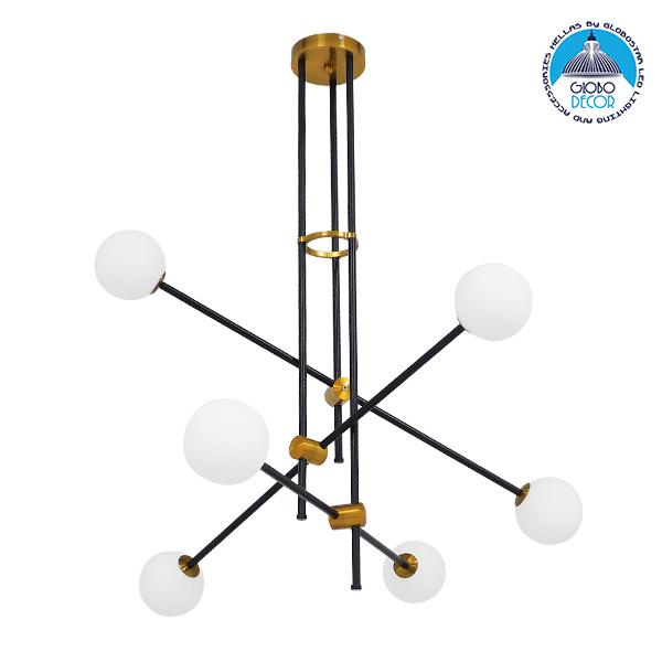 Μοντέρνο Industrial Φωτιστικό Οροφής Πολύφωτο Μαύρο Χρυσό Μεταλλικό Φ80 GloboStar VELVET 00994