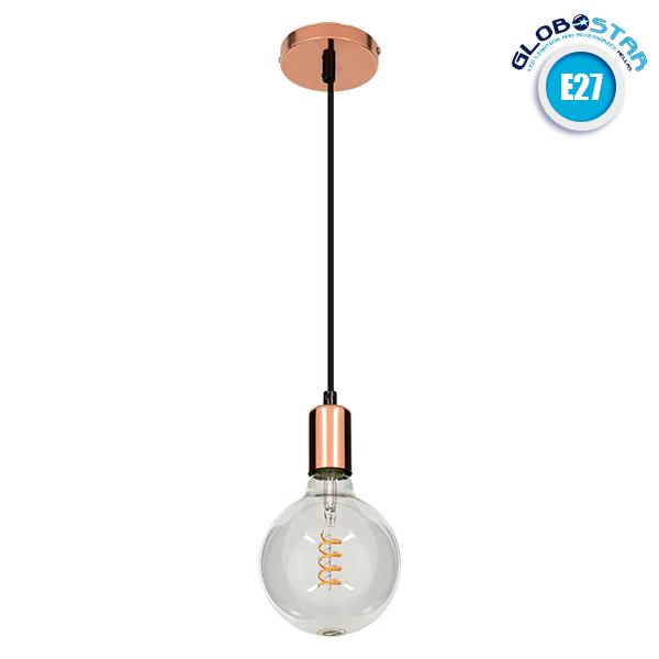 GloboStar® LUMI COPPER 99422 Μοντέρνο Μεταλλικό Κρεμαστό Φωτιστικό Οροφής Ανάρτηση με Ντουί E27 Μονόφωτο Χάλκινο Φ4 x Y118cm