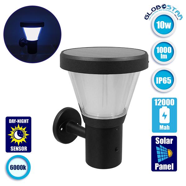 Αυτόνομο Αδιάβροχο IP65 Ηλιακό Φωτοβολταϊκό Φωτιστικό Τοίχου 24x32x28cm LED 10W με Αισθητήρα Νυχτός Ψυχρό Λευκό 6000k GloboStar 12126