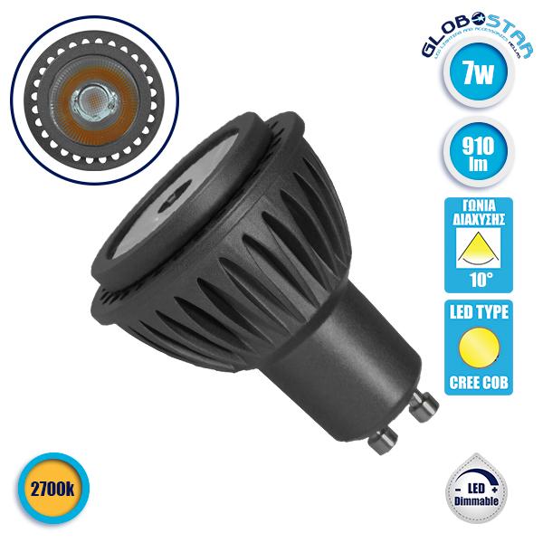 Λάμπα LED Σποτ GU10 7W 230V 910lm 10° Θερμό Λευκό 2700k Dimmable GloboStar 77153