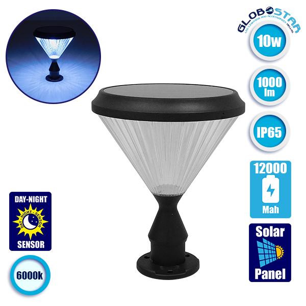 Αυτόνομο Αδιάβροχο IP65 Ηλιακό Φωτοβολταϊκό Φωτιστικό Τοίχου 26x33cm LED 10W με Αισθητήρα Νυχτός Ψυχρό Λευκό 6000k GloboStar 12131