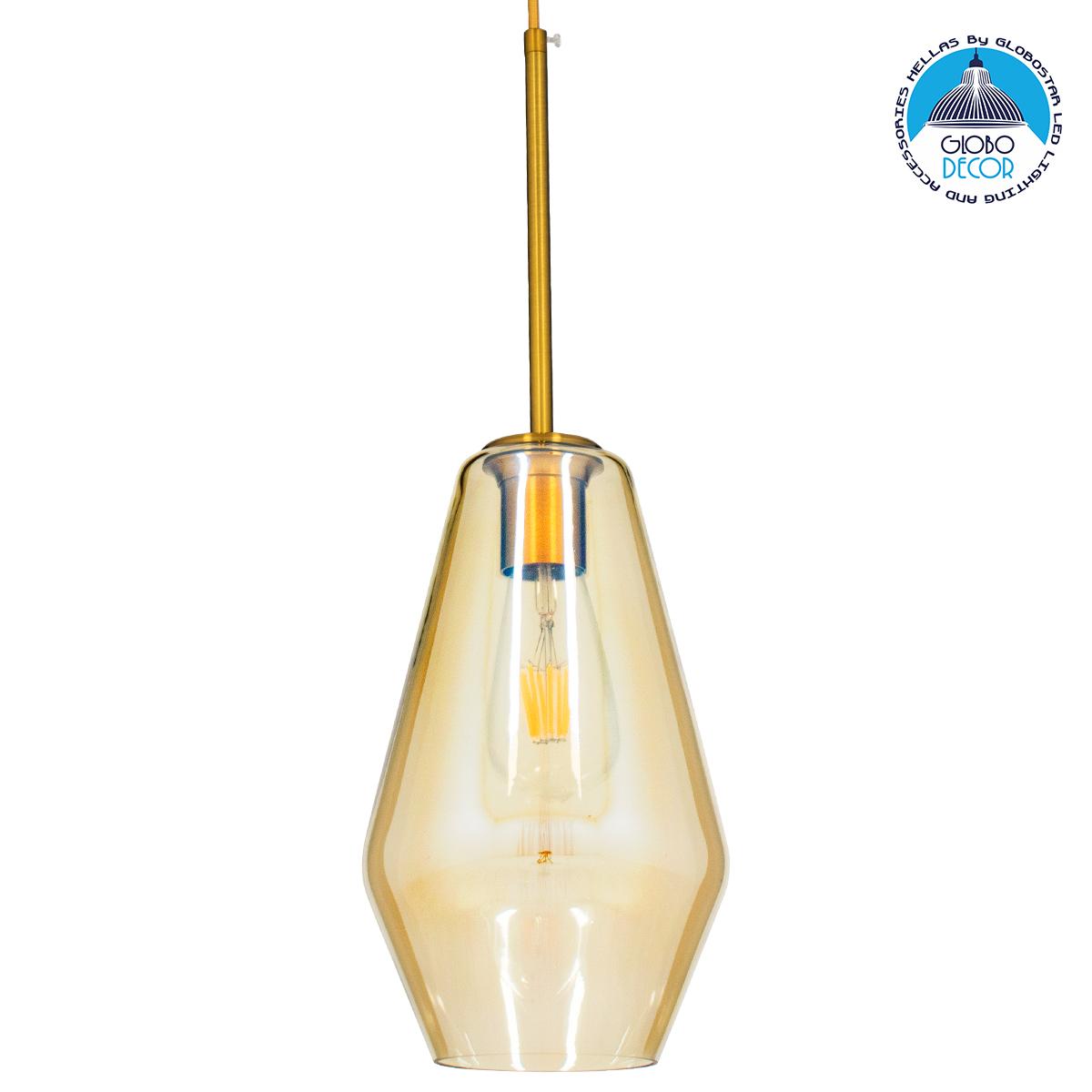GloboStar® AMARIS 00871 Μοντέρνο Κρεμαστό Φωτιστικό Οροφής Μονόφωτο Γυάλινο Φιμέ Μελί Φ17 x 30CM