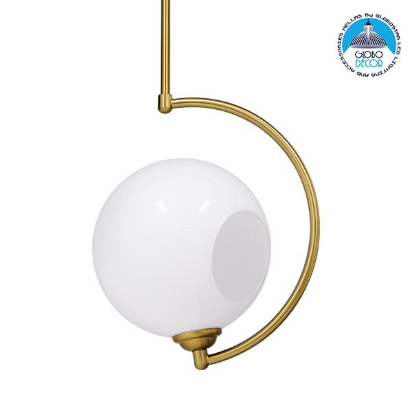 Μοντέρνο Κρεμαστό Φωτιστικό Οροφής Μονόφωτο Λευκό Glossy με Χρυσό Βραχίονα Μεταλλικό Ø20xY33cm GloboStar ISLA 00898