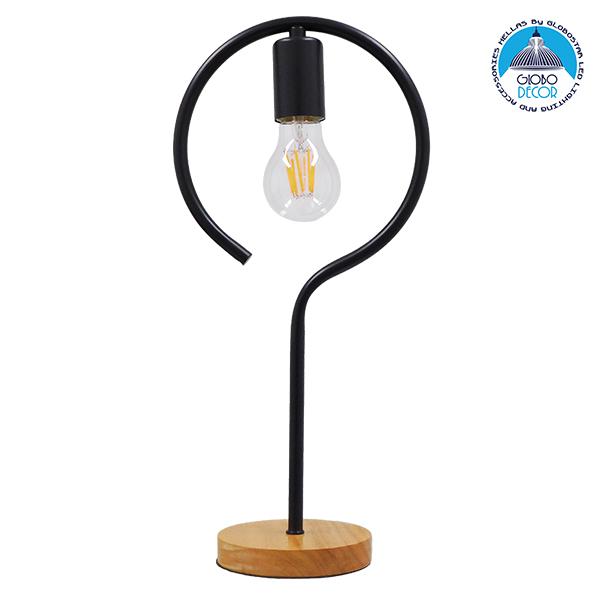 Μοντέρνο Επιτραπέζιο Φωτιστικό Πορτατίφ Μονόφωτο Μαύρο Μεταλλικό με Ξύλινη Βάση Δρυς Φ20 GloboStar HONOR ROUND 01434