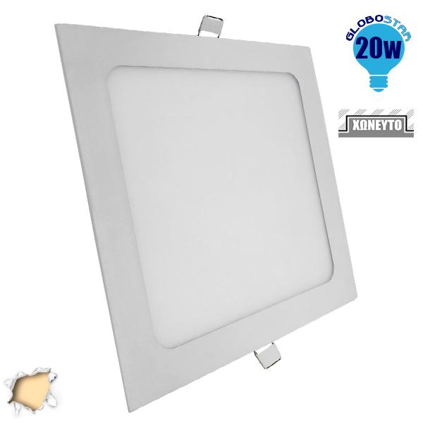 Πάνελ PL LED Οροφής Χωνευτό Τετράγωνο 20 Watt 230v Θερμό GloboStar 01886