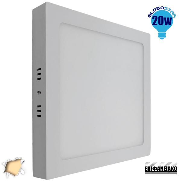 Πάνελ PL LED Οροφής Εξωτερικό Τετράγωνο 20 Watt 230v Θερμό GloboStar 01889