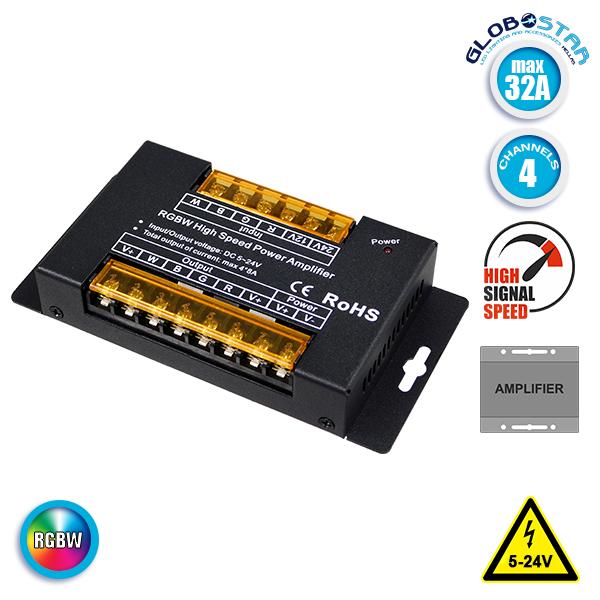 LED RGBW Ενισχυτής Σήματος Αλουμινίου High Speed 5v (160w) - 12v (384w) - 24v (768w) GloboStar 04066