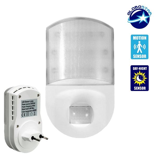 Φωτιστικό Νυκτός Πρίζας LED με Ανιχνευτή Κίνησης GloboStar 77861