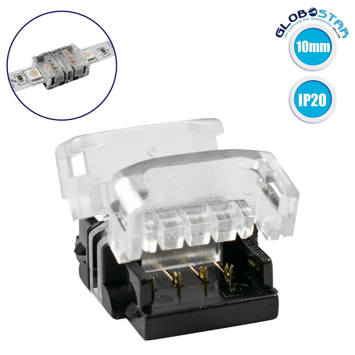 GloboStar® 70721 Ταχυσύνδεσμος Ένωσης IP20 - Strip To Strip Connector για Ένωση 2 x RGB Ταινίες LED Πλάτους 10mm