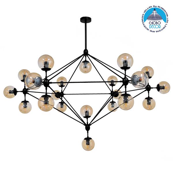 Μοντέρνο Industrial Κρεμαστό Φωτιστικό Οροφής Πολύφωτο Μαύρο Μεταλλικό Πολυέλαιος με Μελί Γυαλί Φ170 GloboStar SENTINEL Φ170 01638