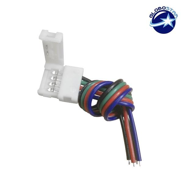 Μονός Connector 10mm 15cm Για Ταινία LED RGB 7.2 & 14.4 Watt GloboStar 91550