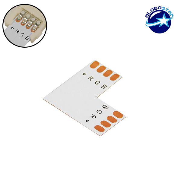 Connector L για Ταινία LED 7.2 & 14.4 Watt RGB GloboStar 52550
