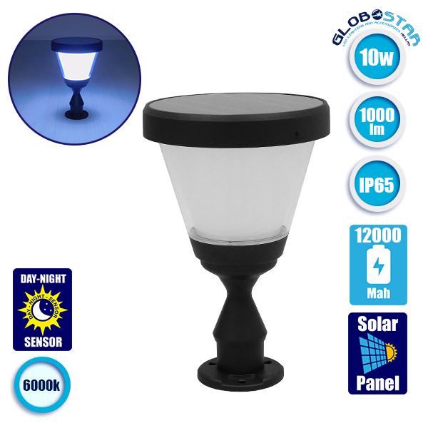 Αυτόνομο Αδιάβροχο IP65 Ηλιακό Φωτοβολταϊκό Φωτιστικό Τοίχου 24x37cm LED 10W με Αισθητήρα Νυχτός Ψυχρό Λευκό 6000k GloboStar 12132