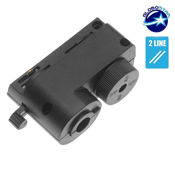 Μονοφασικός Connector 2 Καλωδίων Αντάπτορας Κρέμασης Φωτιστικών για Μαύρη Ράγα Οροφής GloboStar 93121