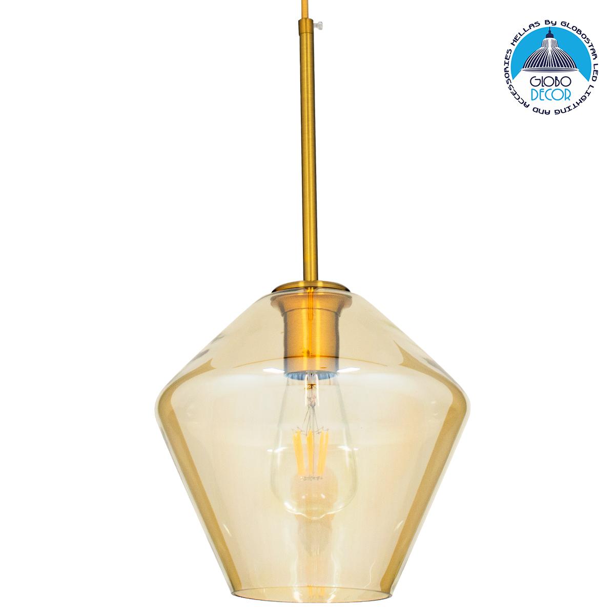 GloboStar® AMARIS 00869 Μοντέρνο Κρεμαστό Φωτιστικό Οροφής Μονόφωτο Γυάλινο Φιμέ Μελί Φ22 x 22CM