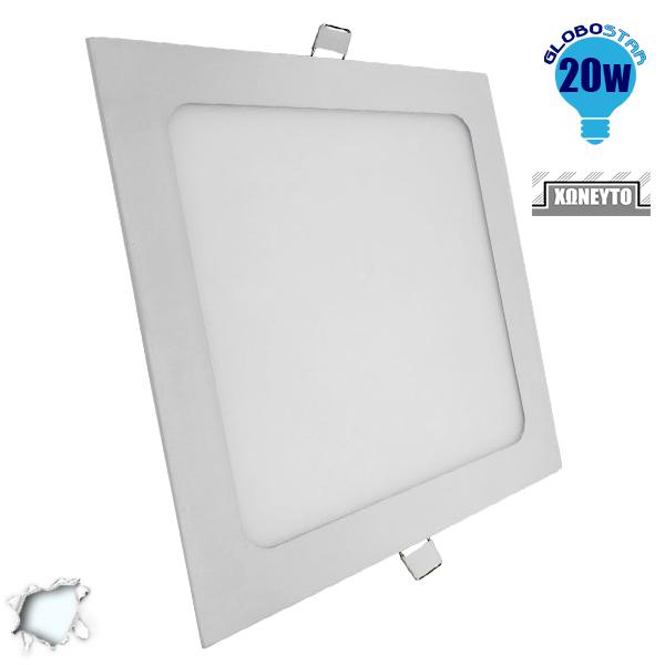 Πάνελ PL LED Οροφής Χωνευτό Τετράγωνο 20 Watt 230v Ψυχρό GloboStar 01884