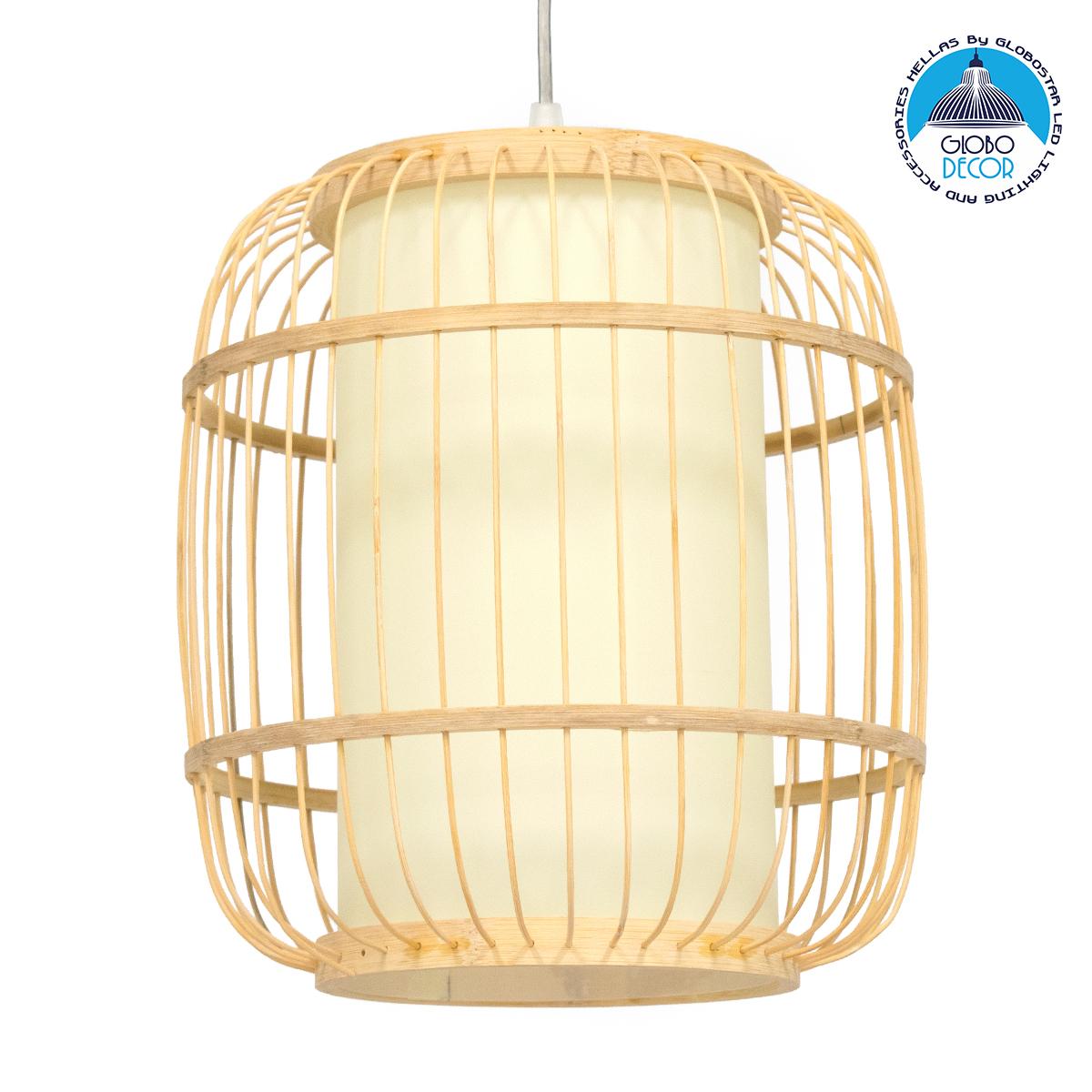 GloboStar® DE PARIS 01633 Vintage Κρεμαστό Φωτιστικό Οροφής Μονόφωτο Μπεζ Ξύλινο Bamboo Φ26 x Y32cm