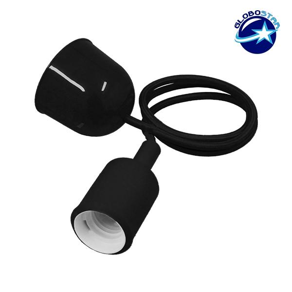 Μαύρο Κρεμαστό Φωτιστικό Οροφής Σιλικόνης με Υφασμάτινο Καλώδιο 1 Μέτρο E27 GloboStar Black 91013