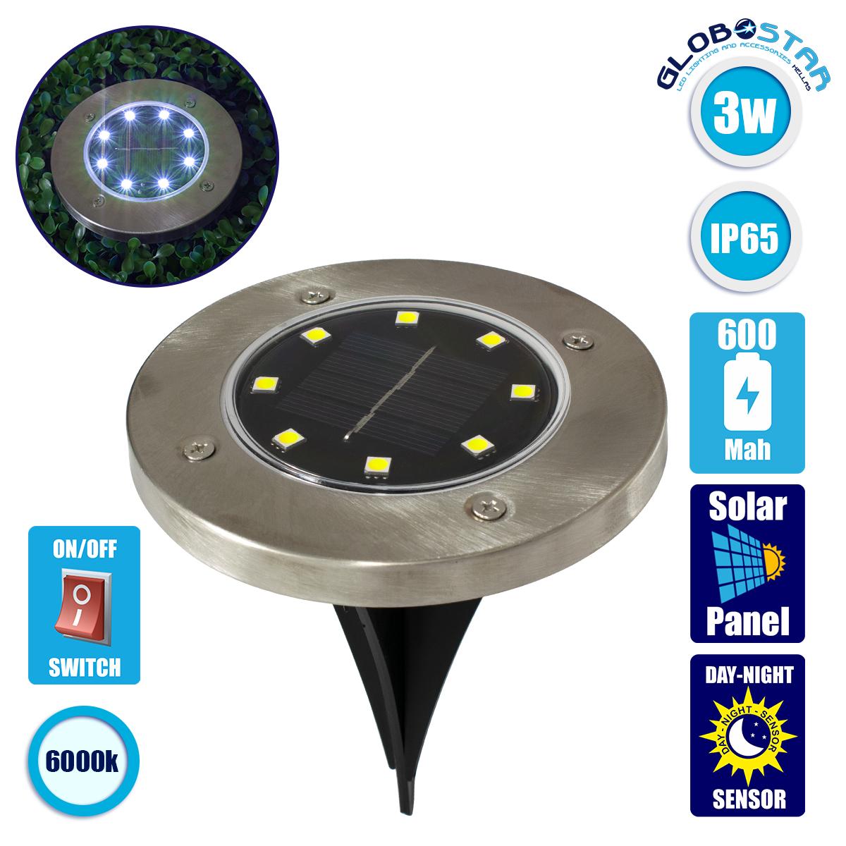 GloboStar® 71504 Αυτόνομο Ηλιακό Φωτιστικό Κήπου LED SMD 3W 200 lm με Ενσωματωμένη Μπαταρία 600mAh - Φωτοβολταϊκό Πάνελ με Αισθητήρα Ημέρας-Νύχτας IP65 Ψυχρό Λευκό 6000k