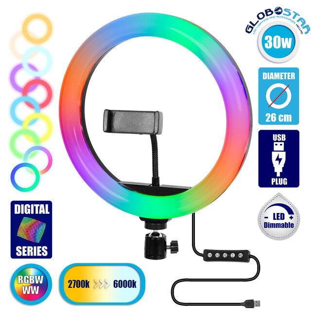 GloboStar® 75801 Professional Digital Ring Light Φ26cm LED SMD 30W 3000lm 180° DC 5V με Καλώδιο Τροφοδοσίας USB - Ενσωματωμένο Χειριστήριο Εναλλαγής Χρωμάτων & 1 Βάση Τηλεφώνου - Πολύχρωμο RGBW+WW Dim