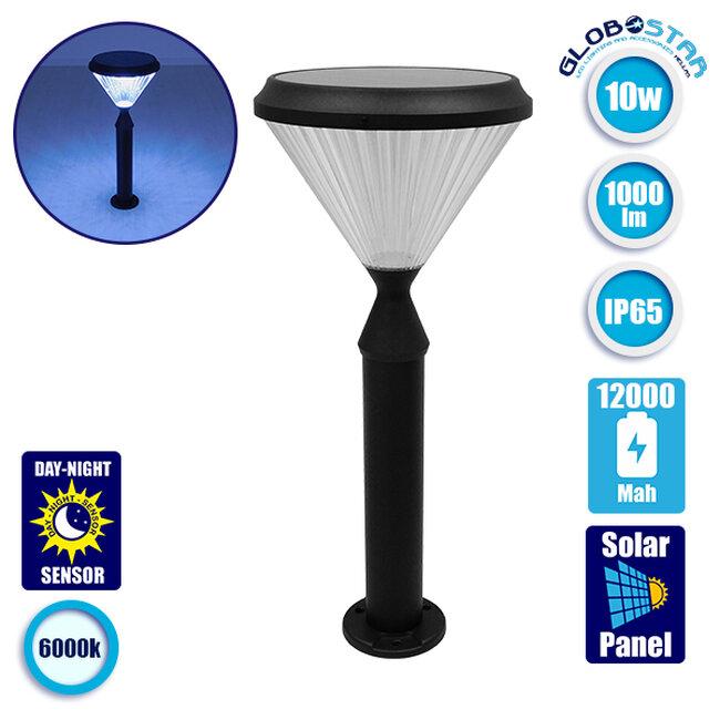 Αυτόνομο Αδιάβροχο IP65 Ηλιακό Φωτοβολταϊκό Φωτιστικό Κολωνάκι Κήπου 26x60cm LED 10W με Αισθητήρα Νυχτός Ψυχρό Λευκό 6000k GloboStar 12120