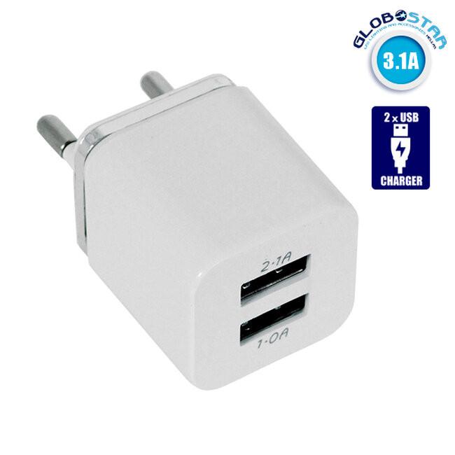 Φορτιστής USB 2 Θέσεων Wall Adapter 2.1A & 1A 5V DC Λευκός με Χρώμιο GloboStar 69996 - 1
