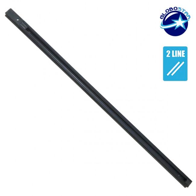 Μονοφασική Ράγα 2 Καλωδίων 1 Μέτρο Μαύρη για Φωτιστικά Ράγας GloboStar 93019