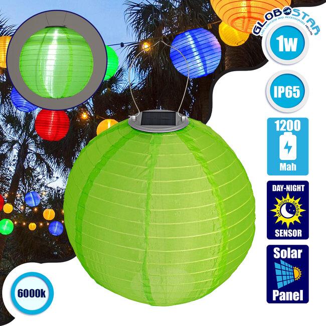 71593 Αυτόνομο Ηλιακό Φωτιστικό Υφασμάτινη Πράσινη Μπάλα Φ30cm LED SMD 1W 100lm με Ενσωματωμένη Μπαταρία 1200mAh - Φωτοβολταϊκό Πάνελ με Αισθητήρα Ημέρας-Νύχτας Αδιάβροχο IP65 Ψυχρό Λευκό 6000K - 1