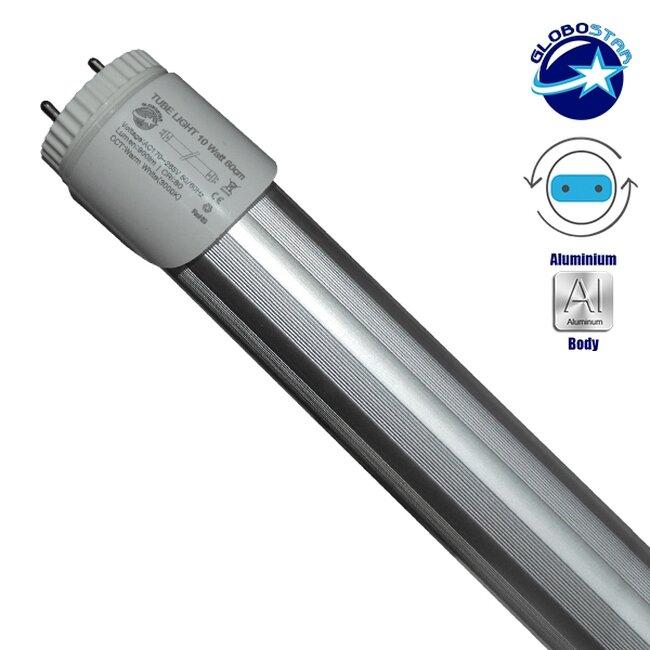 76181 Λάμπα LED Τύπου Φθορίου T8 Αλουμινίου Τροφοδοσίας Δύο Άκρων 60cm 10W 230V 800lm 180° με Καθαρό Κάλυμμα Θερμό Λευκό 3000k - 2