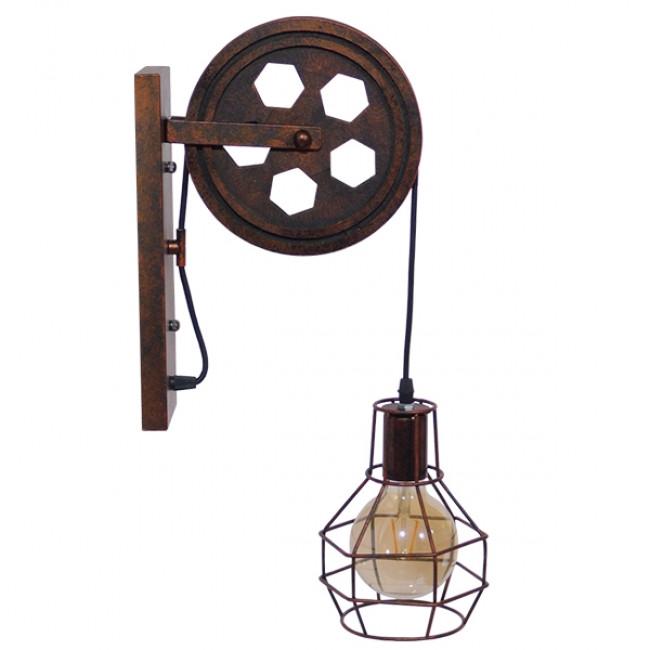 Vintage Industrial Φωτιστικό Τοίχου Απλίκα Μονόφωτο Καφέ Σκουριά Μεταλλικό Πλέγμα Φ15 GloboStar RYDON 01216 - 2