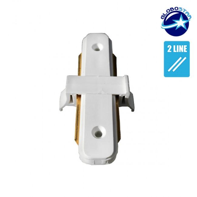 Μονοφασικός Connector 2 Καλωδίων Συνδεσμολογίας Γιώτα (Ι) για Λευκή Ράγα Οροφής GloboStar 93022 - 4