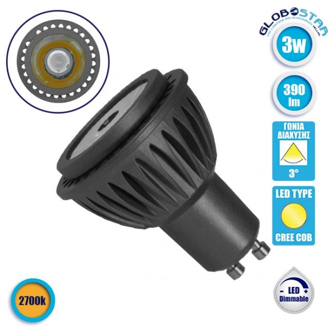 Λάμπα LED Σποτ GU10 3W 230V 390lm 3° Θερμό Λευκό 2700k Dimmable GloboStar 77151