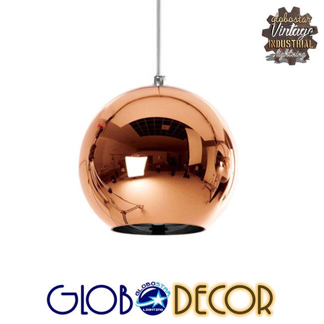 Μοντέρνο Κρεμαστό Φωτιστικό Οροφής Μονόφωτο Γυάλινο Χάλκινο Νίκελ Φ15  CANDELA 01309 - 1
