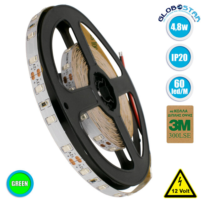 GloboStar® 70005 Ταινία LED 3528 SMD 5m 4.8W/m 60LED/m 200 lm/m 120° DC 12V IP20 Πράσινη - 5 Χρόνια Εγγύηση
