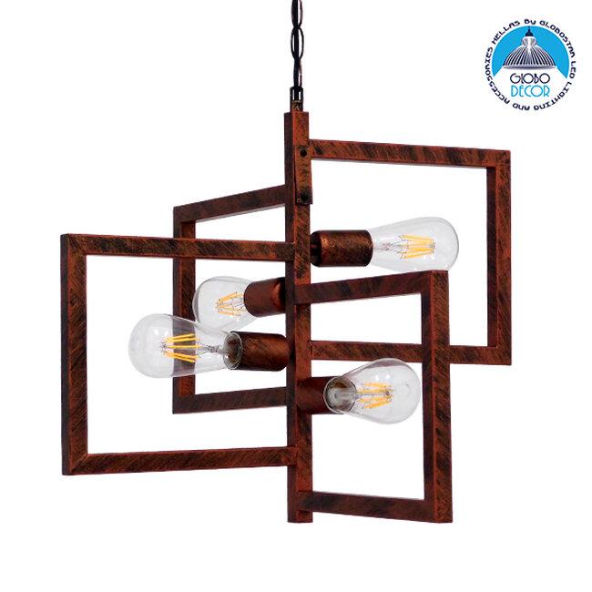Μοντέρνο Industrial Κρεμαστό Φωτιστικό Οροφής Πολύφωτο Καφέ Σκουριά Μεταλλικό 52x52x42cm  LOOP IRON RUST 00905 - 1