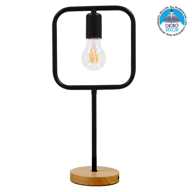 Μοντέρνο Επιτραπέζιο Φωτιστικό Πορτατίφ Μονόφωτο Μαύρο Μεταλλικό με Ξύλινη Βάση Δρυς  HONOR SQUARE 01435 - 1