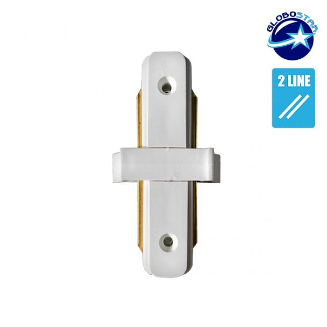 Μονοφασικός Connector 2 Καλωδίων Συνδεσμολογίας Γιώτα (Ι) για Λευκή Ράγα Οροφής GloboStar 93022 - 1