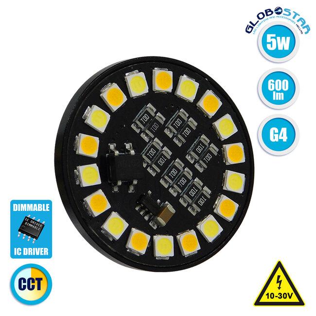 76111 Λάμπα G4 LED SMD 2835 5W 600lm 120° DC 12V Back Pin CCT Θερμό 2700 K έως Ψυχρό 6000K Change by On/Off