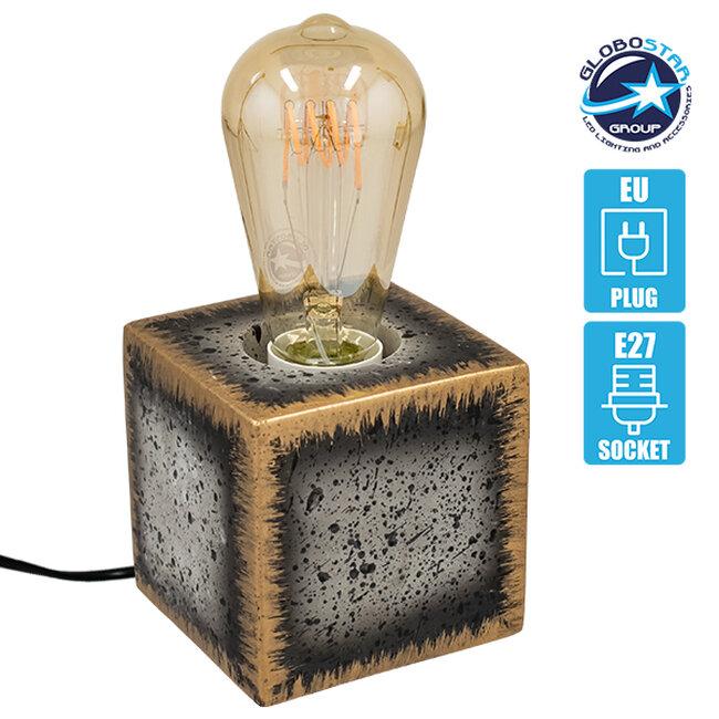 Cement 99404 Μοντέρνο Φυσικό Τσιμέντο Επιτραπέζιο Φωτιστικό Πορτατίφ Λαμπατέρ με Βάση E27 Μονόφωτο Κύβος Χρυσό - Μαύρο / Γκρι Τσιμέντο με 1.8m Καλώδιο M10 x Π10 x Υ10cm - 1