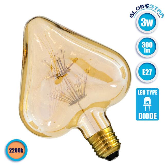 Λάμπα E27 H115 MTX Heart DIODE HP LED String 3W 300 lm 320° AC 85-265V Edison Retro με Μελί Γυαλί Ultra Θερμό Λευκό 2200 K GloboStar 99205