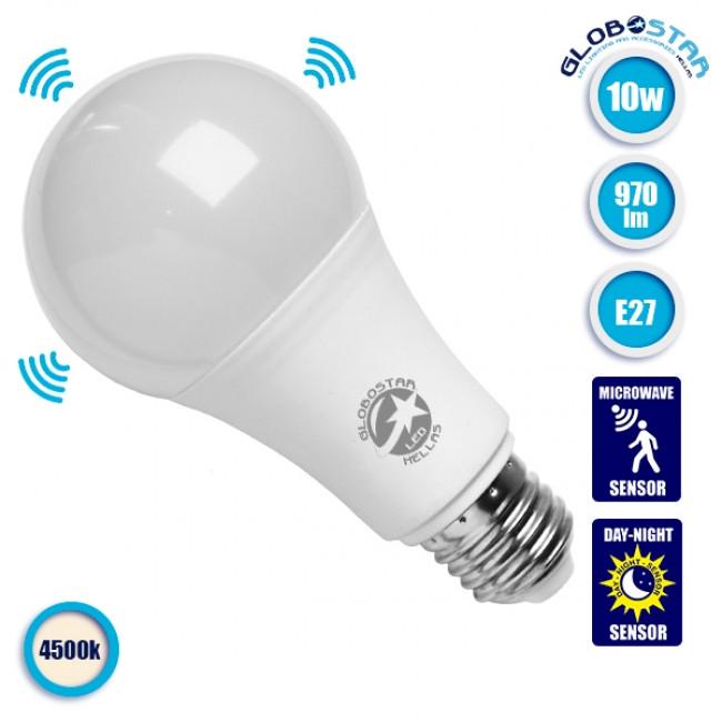 Γλόμπος LED A60 με βάση E27 10 Watt 970 Lumen 230v με Αισθητήρα Κίνησης Φυσικό Λευκό 4500k GloboStar 01680 - 1