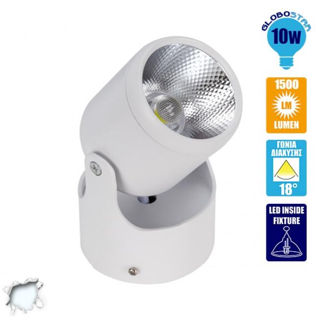 LED Φωτιστικό Σποτ Οροφής με Σπαστή Βάση White Body 10W 230V 1500lm 24° Ψυχρό Λευκό 6000k  93008
