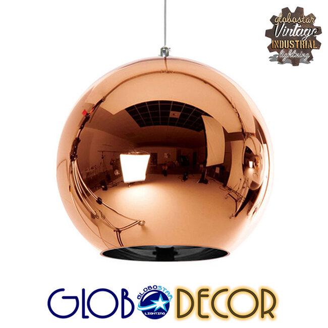 Μοντέρνο Κρεμαστό Φωτιστικό Οροφής Μονόφωτο Γυάλινο Χάλκινο Νίκελ Φ30  INFINITA 01310 - 1