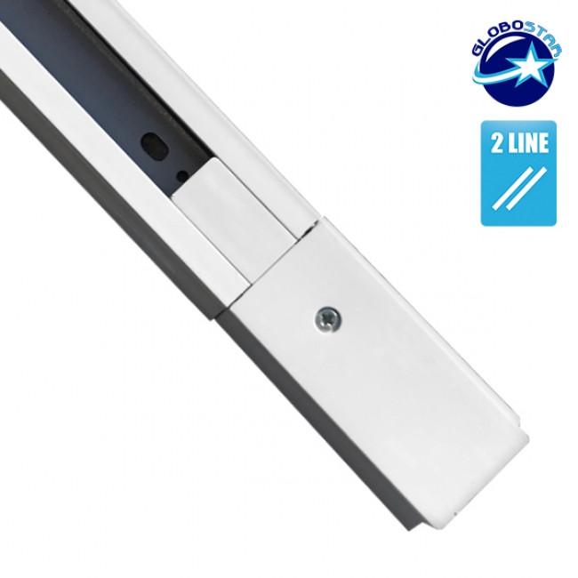 Μονοφασική Ράγα 2 Καλωδίων 1 Μέτρο Λευκή για Φωτιστικά Ράγας GloboStar 93018 - 2