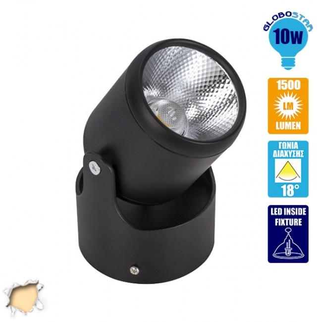 LED Φωτιστικό Σποτ Οροφής με Σπαστή Βάση Black Body 10W 230V 1400lm 24° Θερμό Λευκό 3000k GloboStar 93009